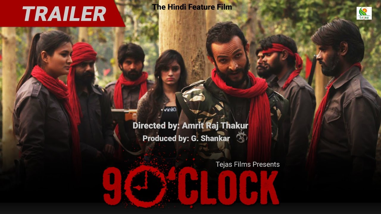 9'O Clock (2017) First Look Poster