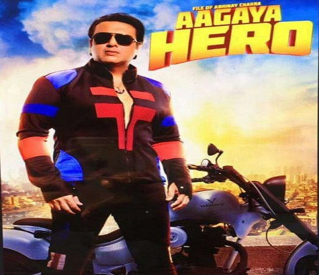 Aagaya Hero (2017) First Look Poster