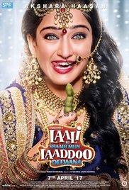Laali Ki Shaadi Mein Laddoo Deewana (2017) First Look Poster