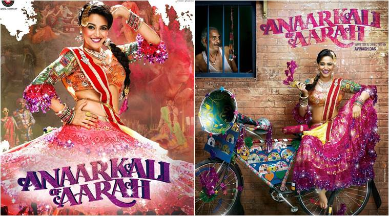 Anaarkali Of Aarah (2017) First Look Poster
