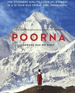Poorna (2017) First Look Poster