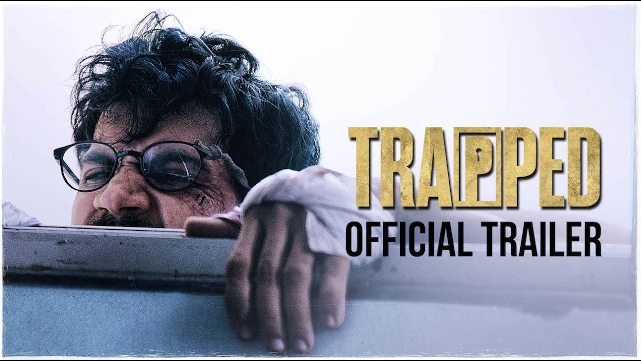 Trapped (2017) First Look Poster