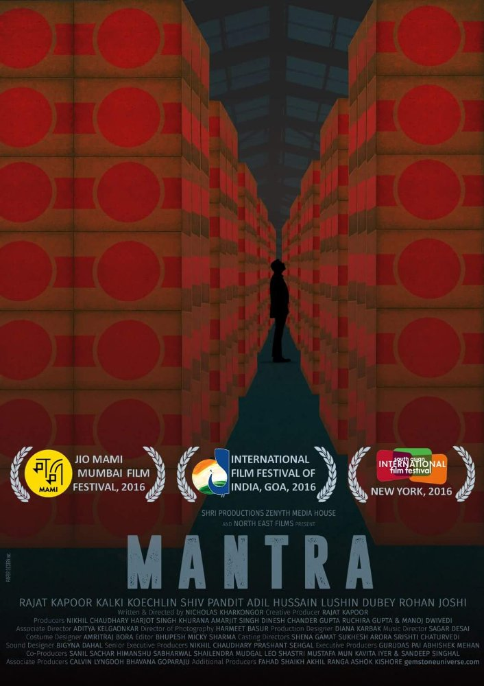 Mantra (2017) First Look Poster