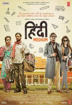 Hindi Medium (2017) First Look Poster