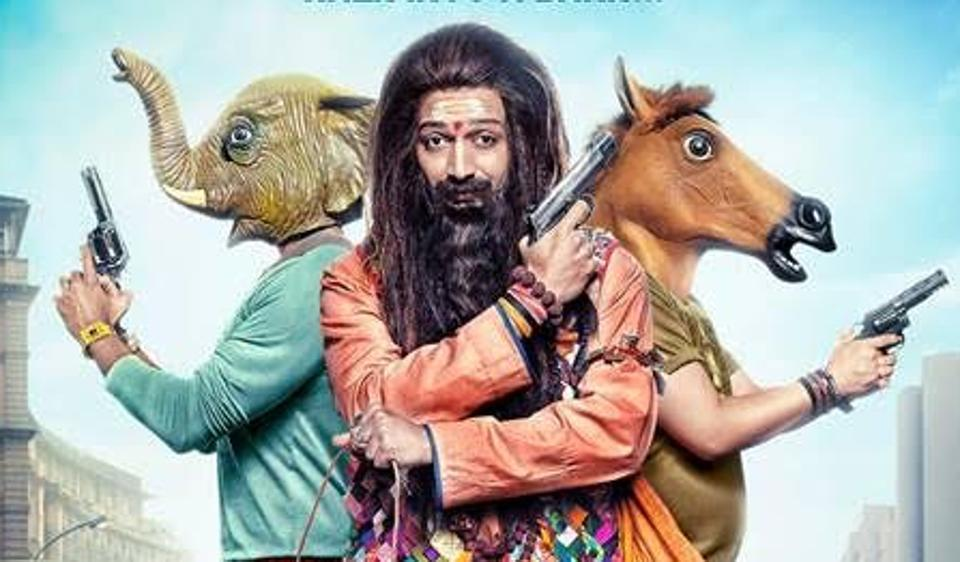 Bank Chor (2017) First Look Poster