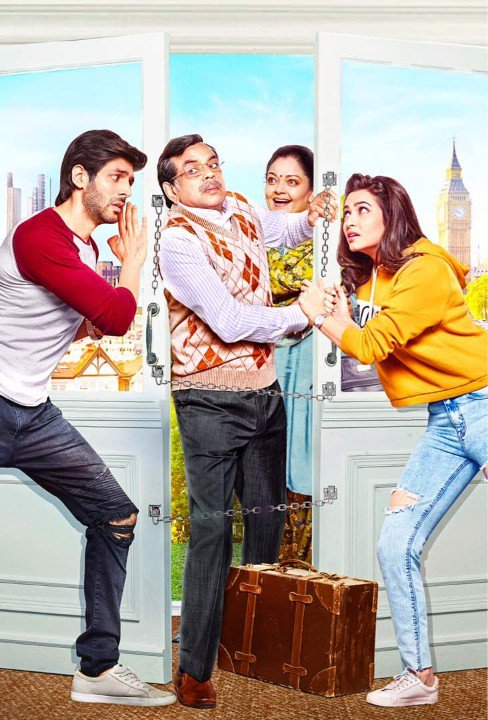 Guest Iin London (2017) First Look Poster