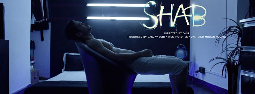 Shab (2017) First Look Poster