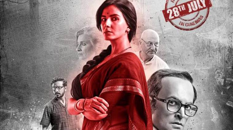 Indu Sarkar (2017) First Look Poster