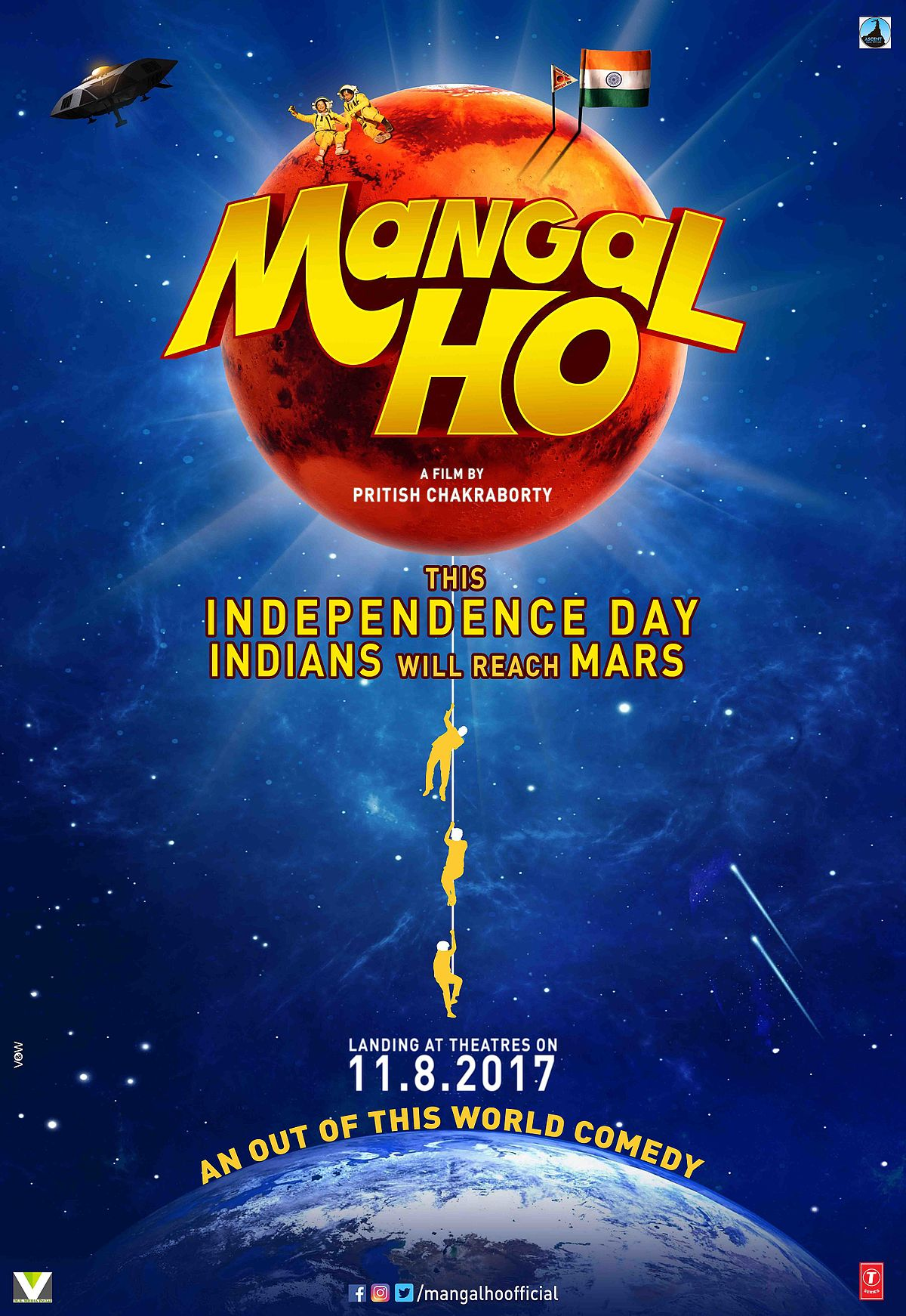 Mangal Ho (2017) First Look Poster
