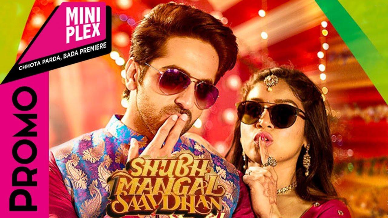 Shubh Mangal Saavdhan (2017) First Look Poster