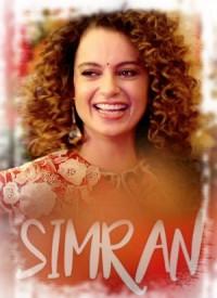 Simran (2017) First Look Poster