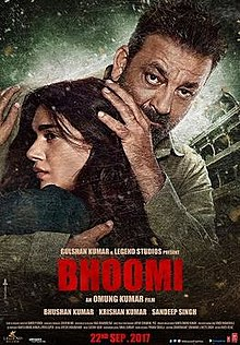 Bhoomi (2017) First Look Poster