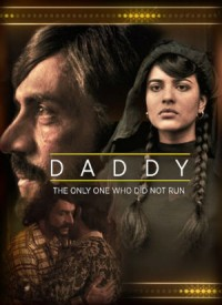 Daddy (2017) First Look Poster