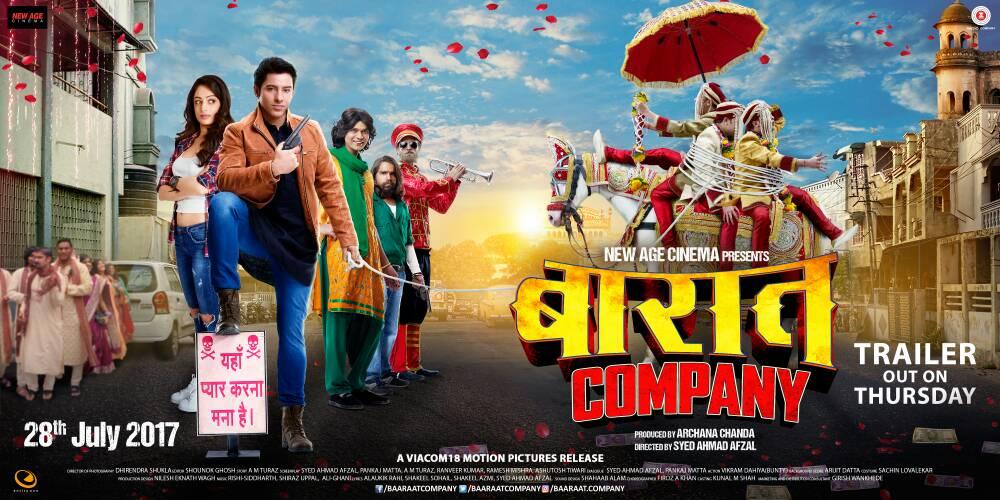 Baaraat Company (2017) First Look Poster