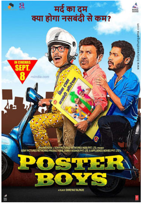 Poster Boys (2017) First Look Poster