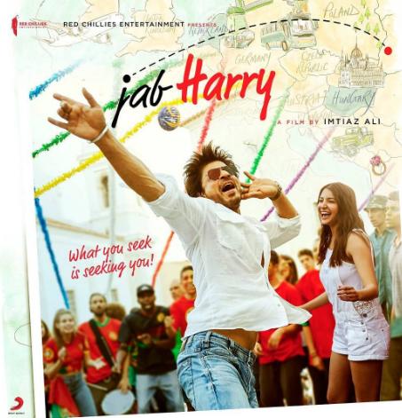 Jab Harry Met Sejal (2017) First Look Poster