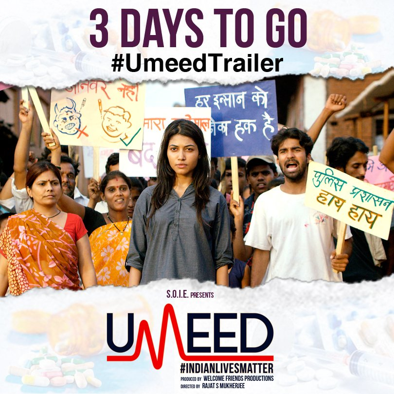 Umeed (2017) First Look Poster