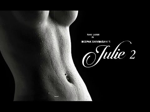 Julie 2 (2017) First Look Poster