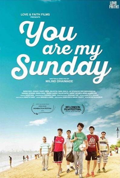 Tu Hai Mera Sunday (2017) First Look Poster
