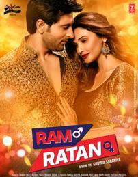 Ram Ratan (2017) First Look Poster