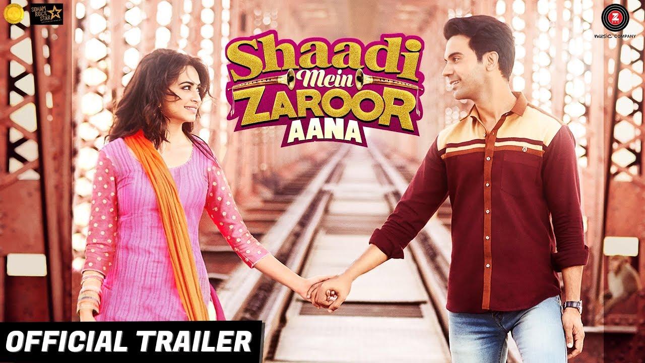 Shaadi Mein Zaroor Aana (2017) First Look Poster