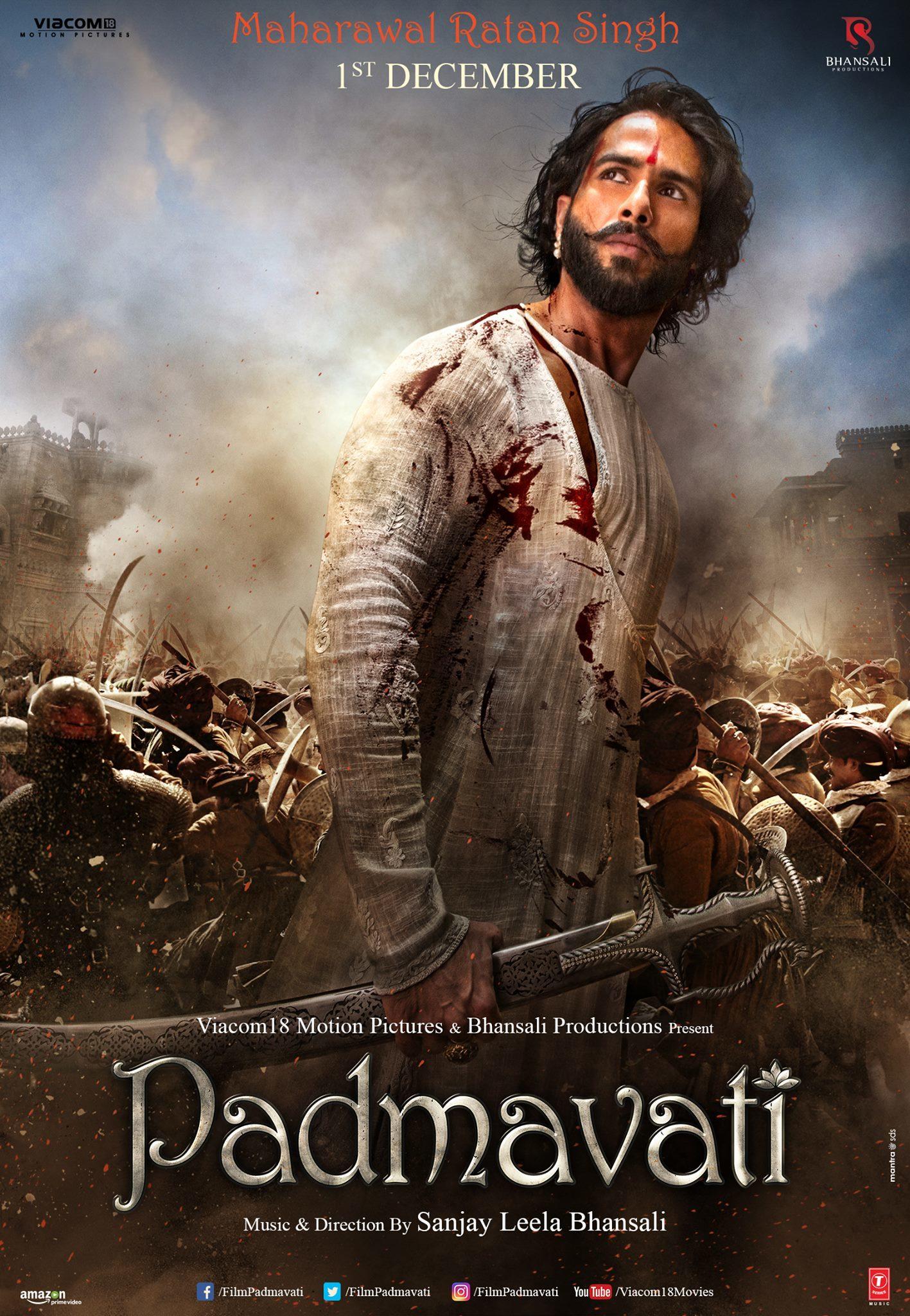 Padmavati (2017) First Look Poster