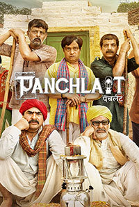Panchlait (2017) First Look Poster