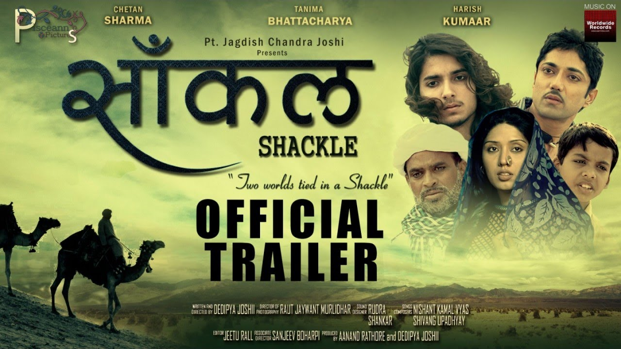 Saankal (2017) First Look Poster