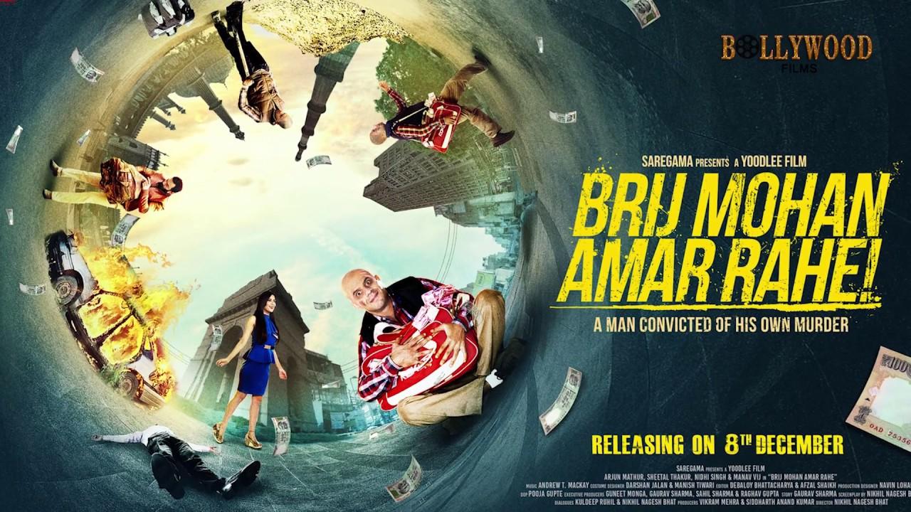Brij Mohan Amar Rahe (2017) First Look Poster