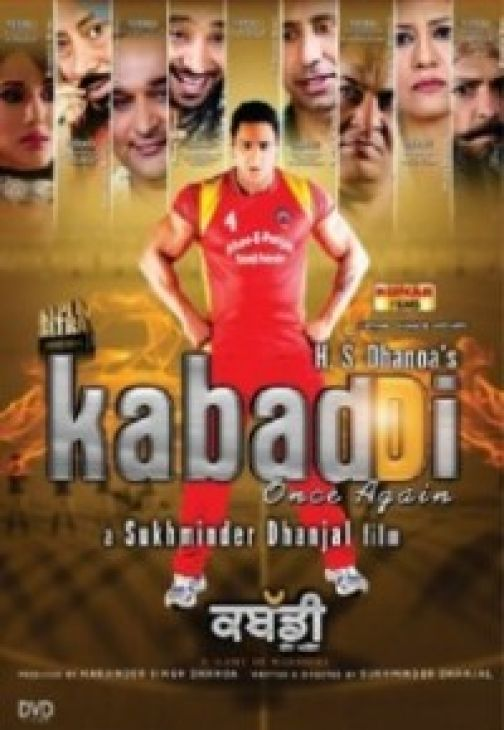 Kabaddi (2018) First Look Poster