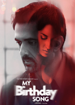 My Birthday Song (2018) First Look Poster