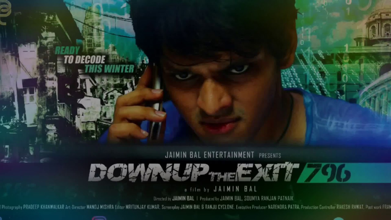 Downup The Exit 796 (2018) First Look Poster