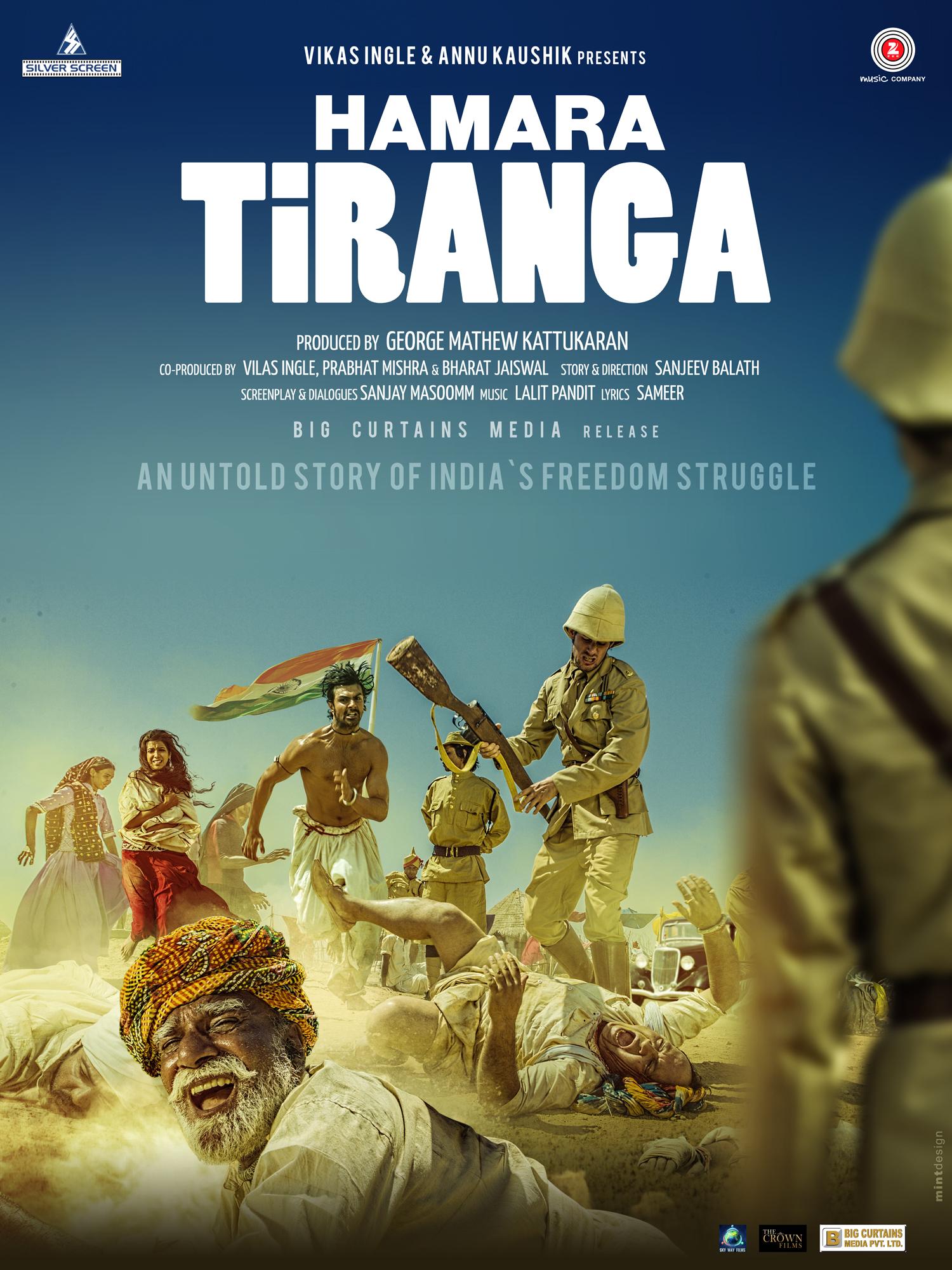 Hamara Tiranga (2018) First Look Poster