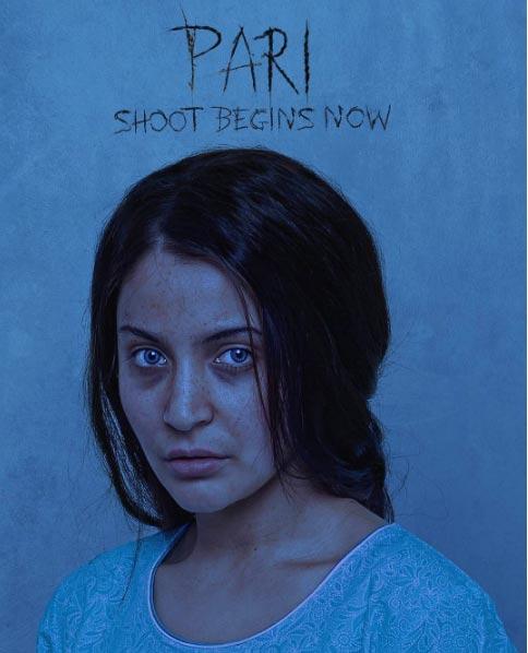 Pari (2018) First Look Poster