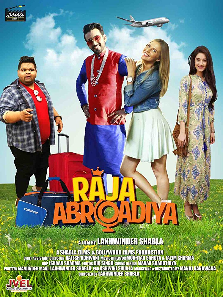 Raja Abroadiya (2018) First Look Poster