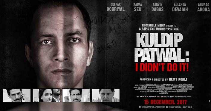 Kuldip Patwal: I Didn't Do It ! (2018) First Look Poster