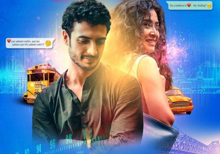 Kuchh Bheege Alfaaz (2018) First Look Poster