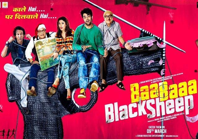 Baa Baaa Black Sheep (2018) First Look Poster