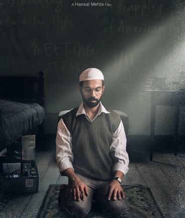 Omerta (2018) First Look Poster