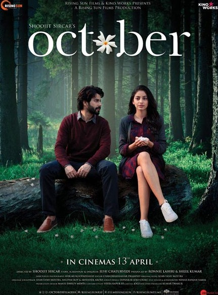 October (2018) First Look Poster