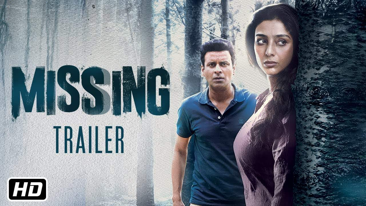 Missing (2018) First Look Poster
