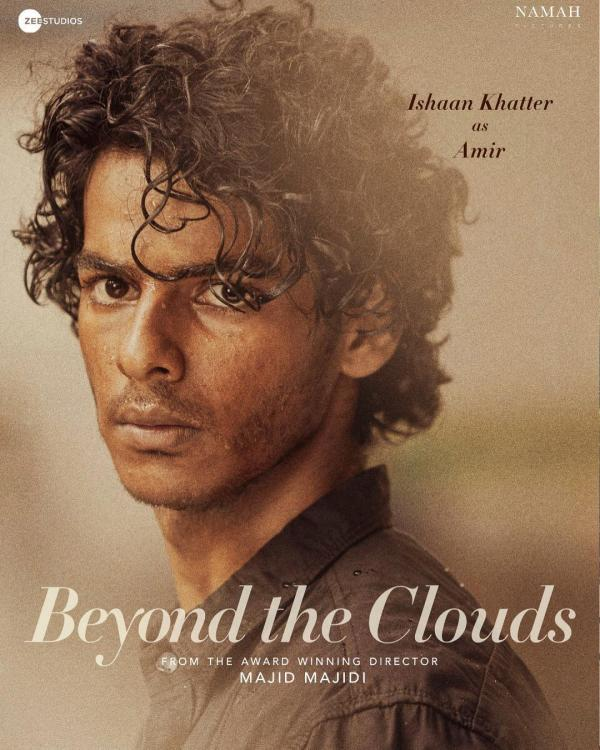Beyond The Clouds (2018) First Look Poster