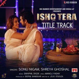 Ishq Tera (2018) First Look Poster