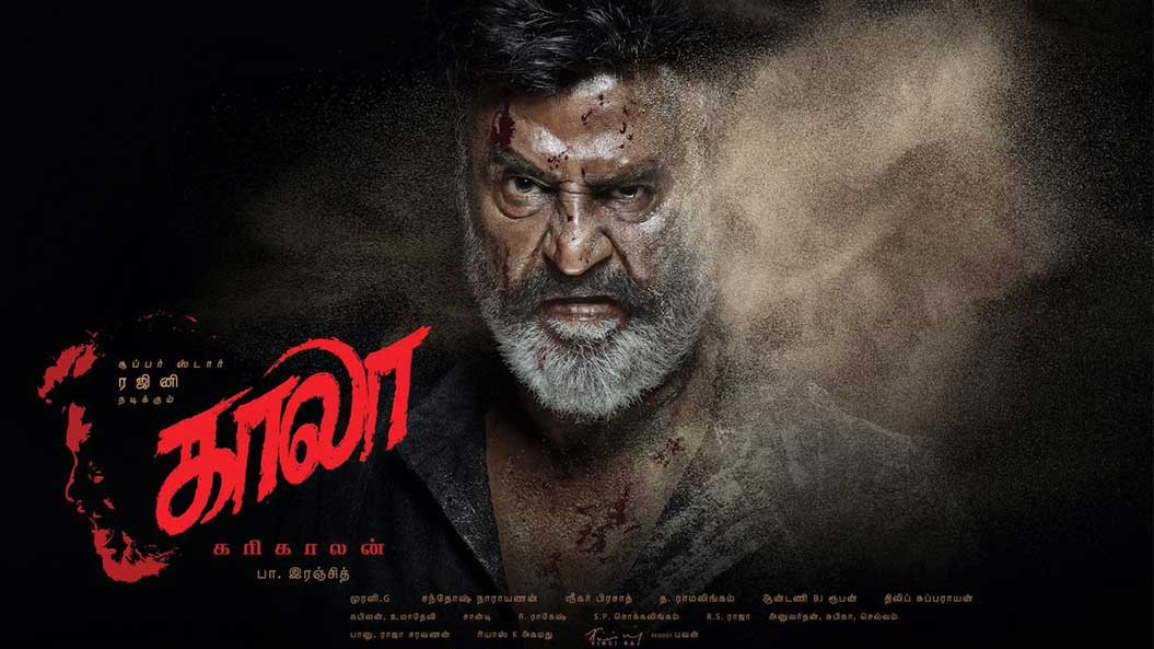 Kaala (2018) First Look Poster