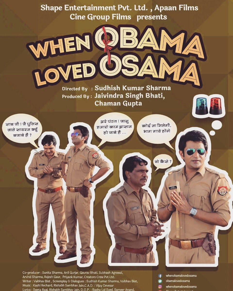 When Obama Loved Osama (2018) First Look Poster