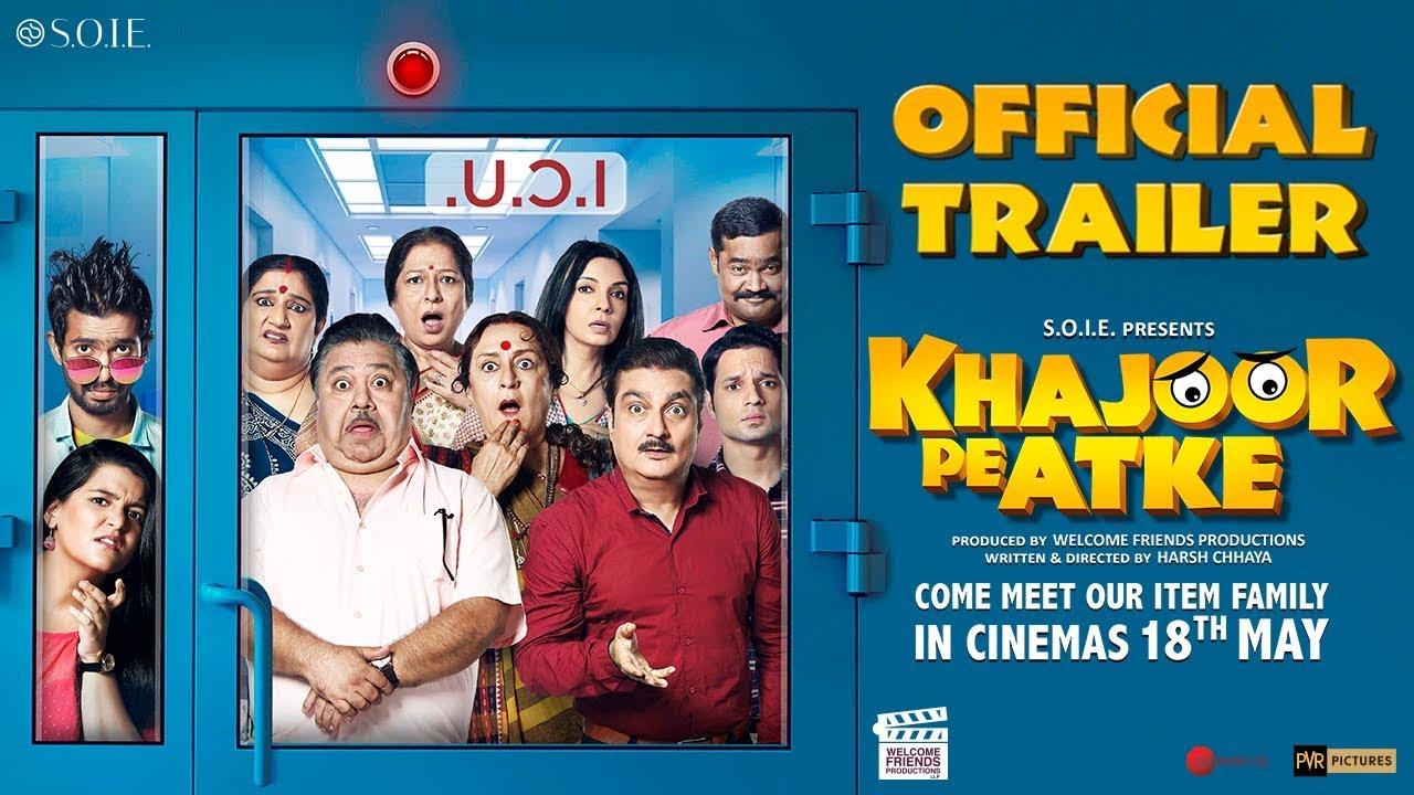 Khajoor Pe Atke (2018) First Look Poster