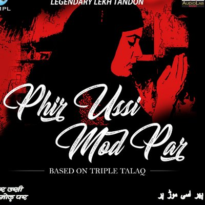 Phir Ussi Mod Par (2018) First Look Poster