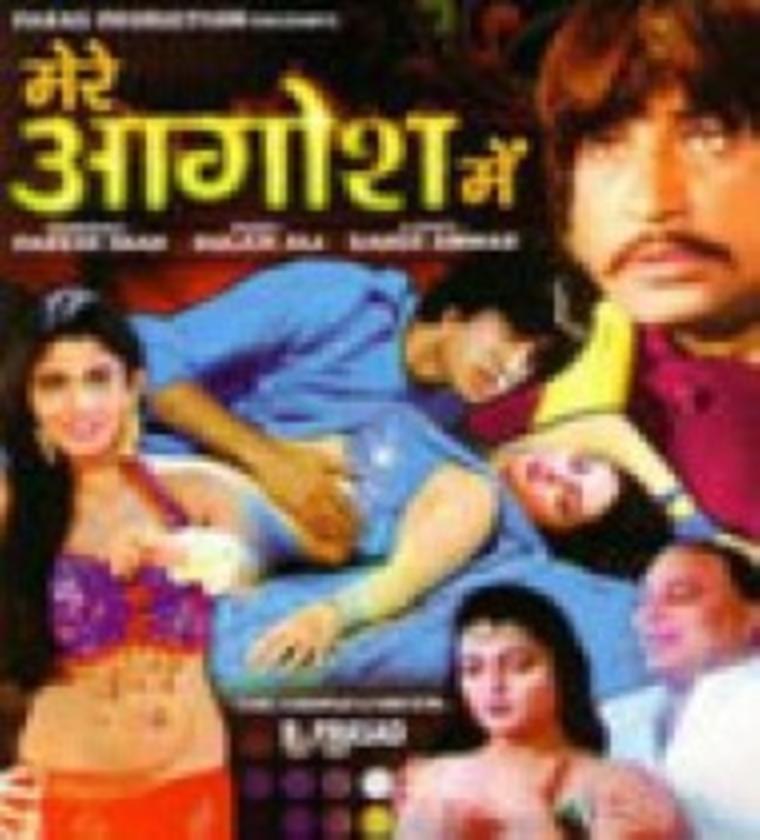 Mere Aagosh Mein Movie Poster