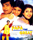 Papa The Great Movie Poster