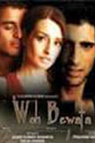 Woh Bewafa Thi Movie Poster